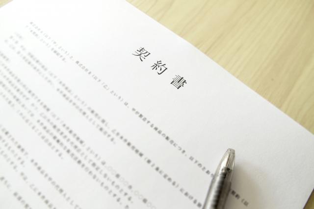 アパート賃貸契約書の書き方、作り方で防げるトラブル