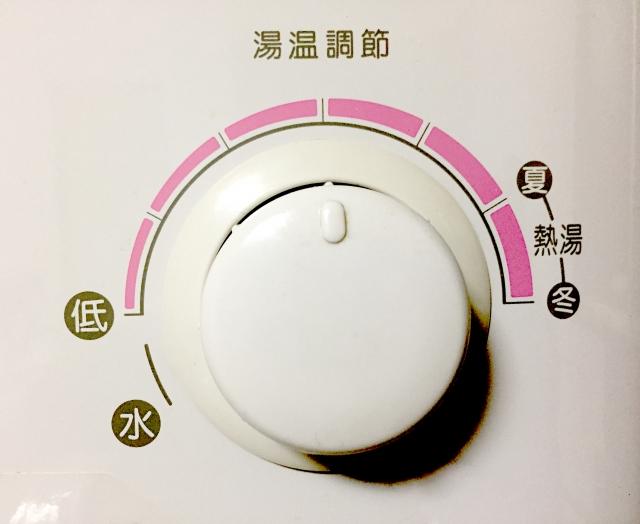 アパートの給湯器が故障した場合はどう対応すればいいの!?