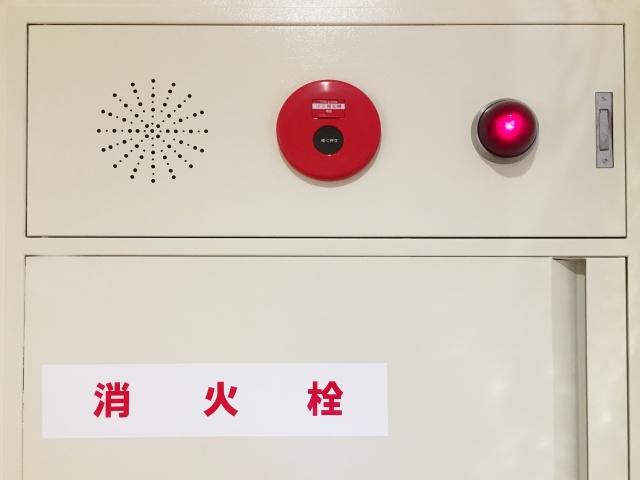 マンションの火災報知器が誤報で鳴っている!止め方は?
