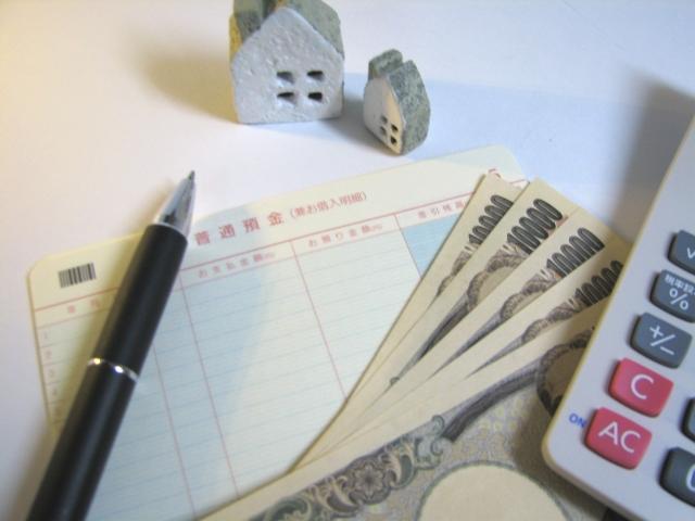 家賃5万円の賃貸物件を借りる場合、初期費用はいくら必要か
