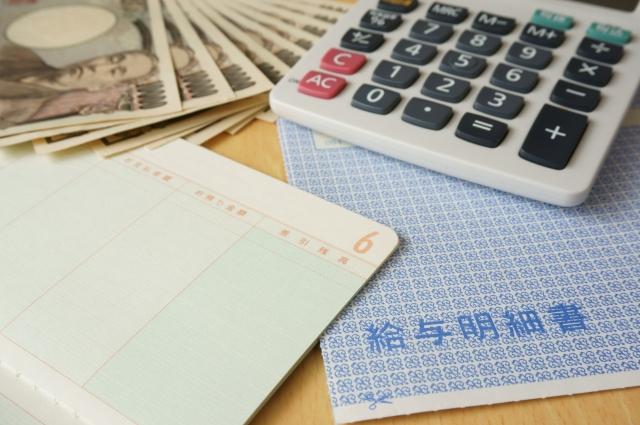 家賃6万円で余裕のある生活をするには手取りがいくら必要?