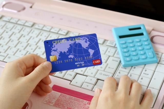 家賃は口座振替やカードでお得に!手数料もポイントでカバー