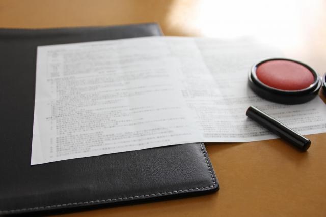 家賃滞納の時効と連帯保証人の保証債務の時効について知りたい