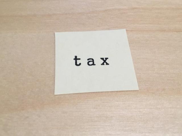 管理費と共益費には消費税は含まれるの?家賃に消費税?