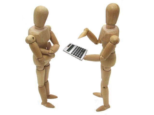 不動産売買による仲介手数料を半額や無料にするための交渉術