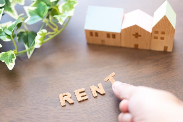 仲介手数料を賃貸物件で値引きする方法をご説明!