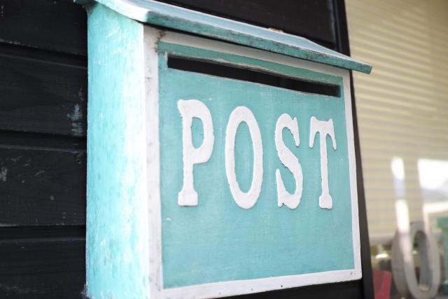 アパートの郵便受けが小さいときはどうすればいいの?