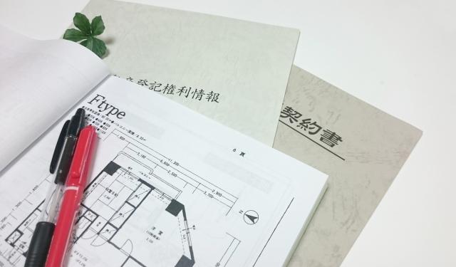 建物の新築や増築は登記を行おう!用意する必要書類はなに?