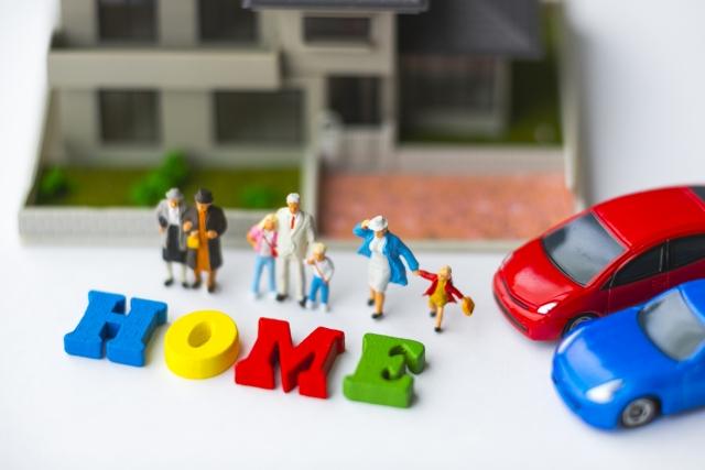 二世帯住宅にリフォームしたい!ブログから情報を得てみよう