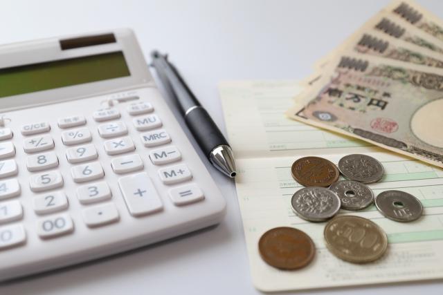 家賃の自動引き落としになぜ手数料は必要?安く済ませる方法