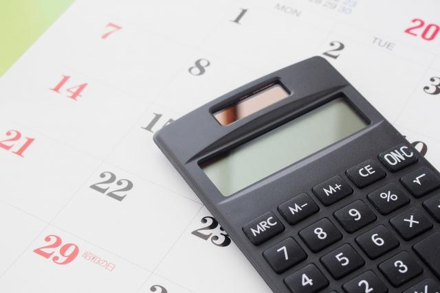 家賃の計算は日割り計算?月割り計算?退去の際の注意点とは
