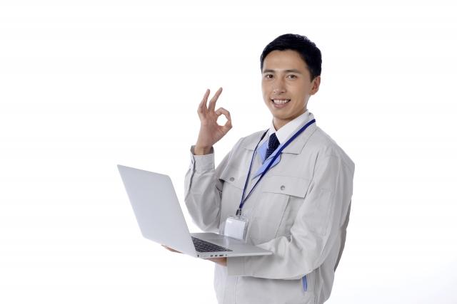 不動産登記情報の閲覧・取得はインターネットが便利でお得!