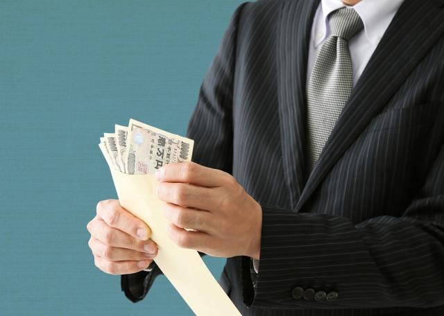 賃貸物件の退去が決定!敷金の返金はいつ頃どの程度される?