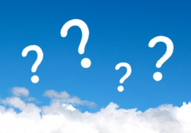 農地の区分「白地」・「青地」とは一体何?その違いとは?